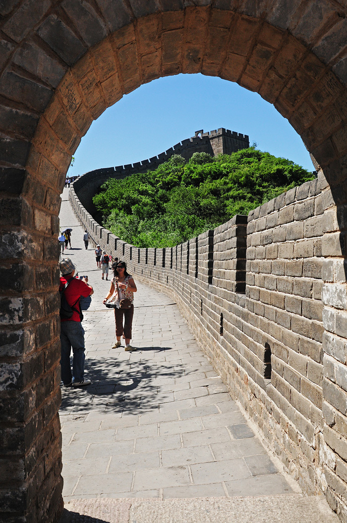 The Great Wall at Badaling (Beijing)