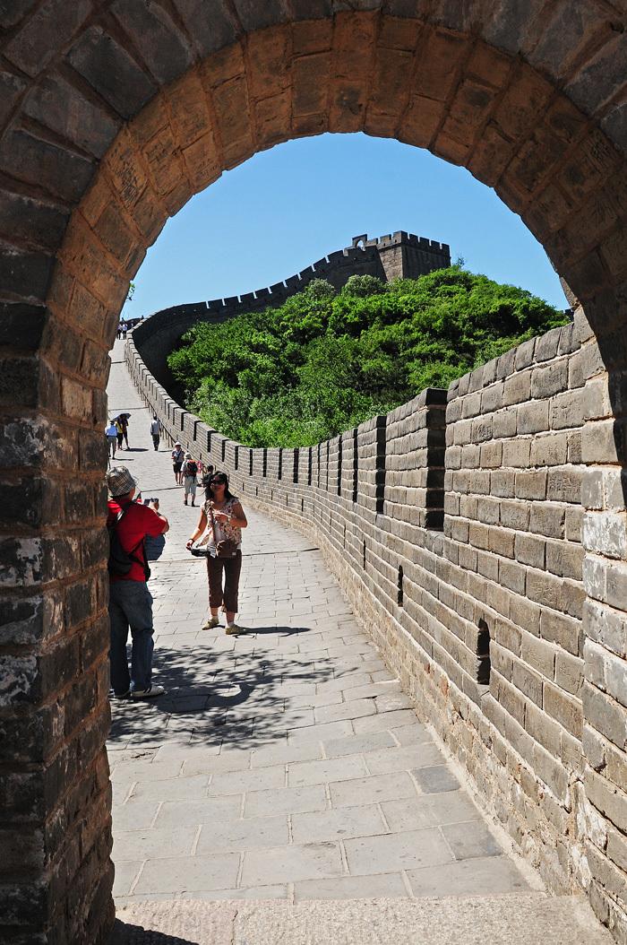 The Great Wall at Badaling (Beijing)