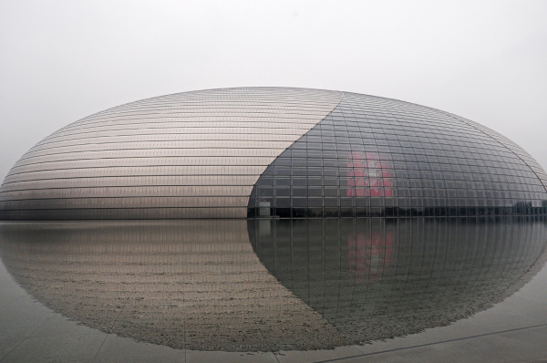 National Performing Arts Centre, Beijing