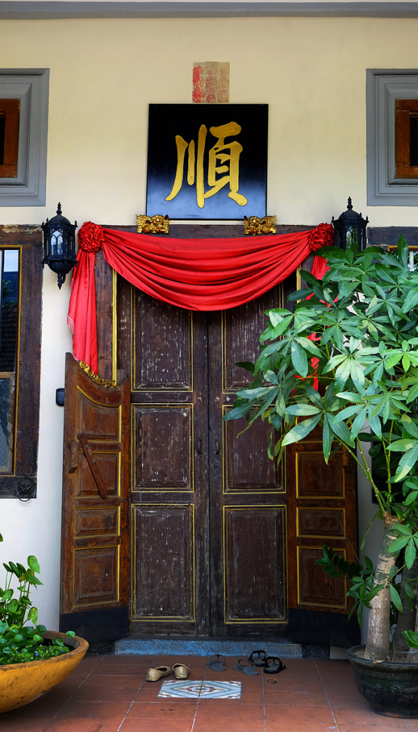 Doorway of a Traditional House, Singapore