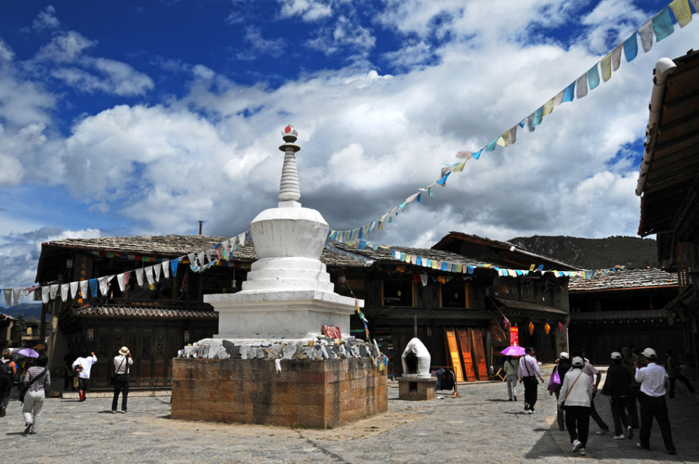 The Stupa at Zhongdian Town Square