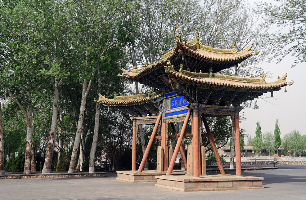 Gateway to the Dunhuang Caves