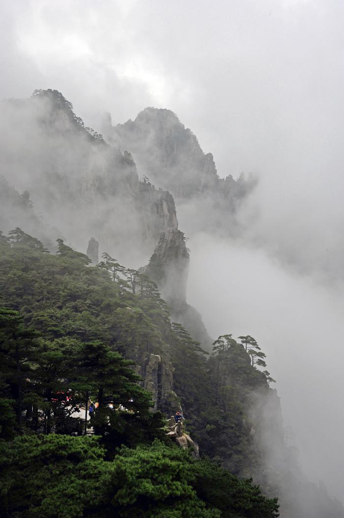 A Natural Landscape - Huangshan