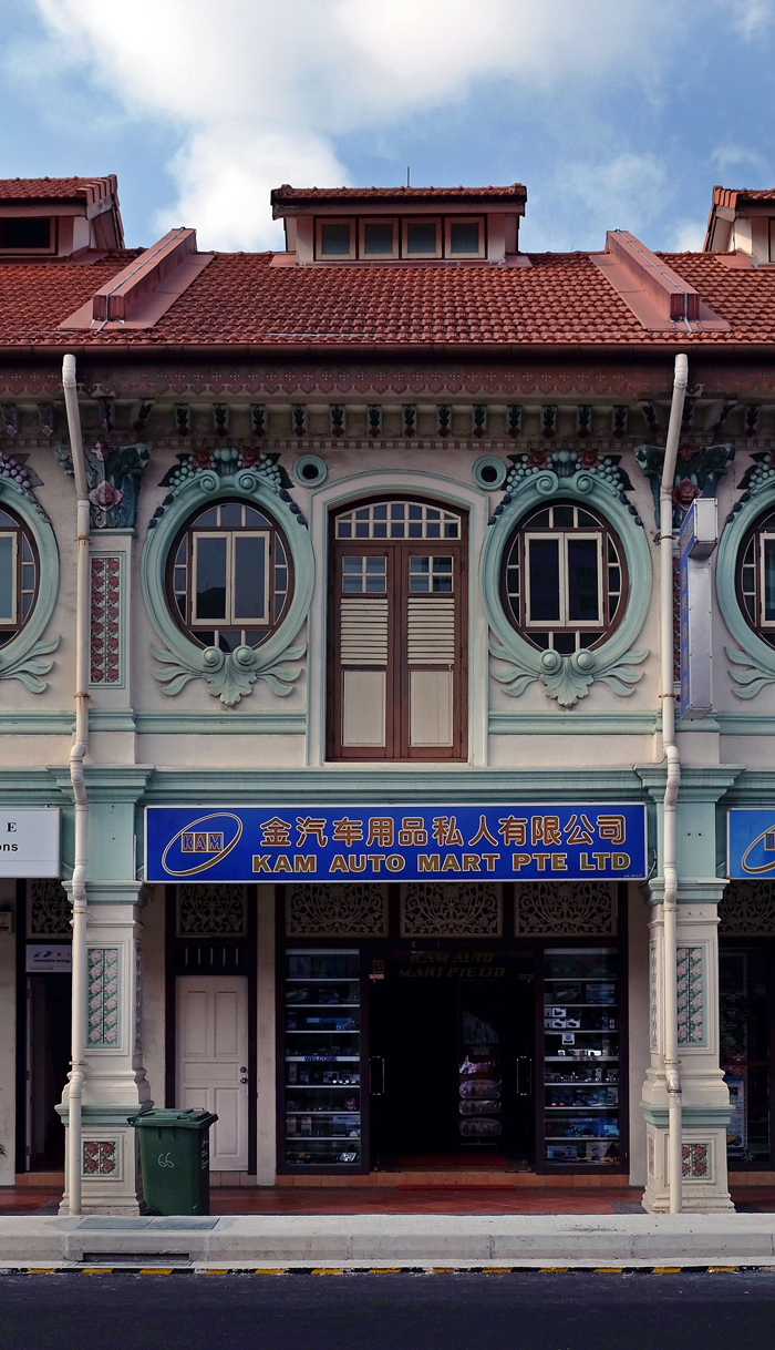 Traditional Shophouse, Singapore