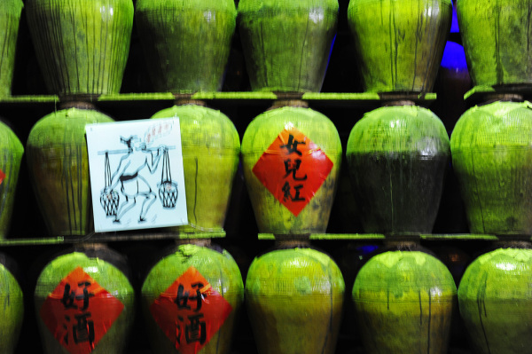 Chinese Wine Jars