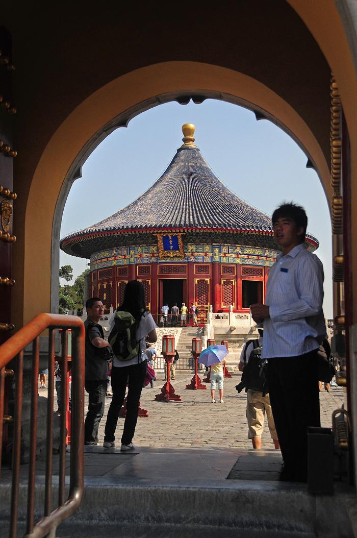 Imperial Vault of Heaven - Beijing