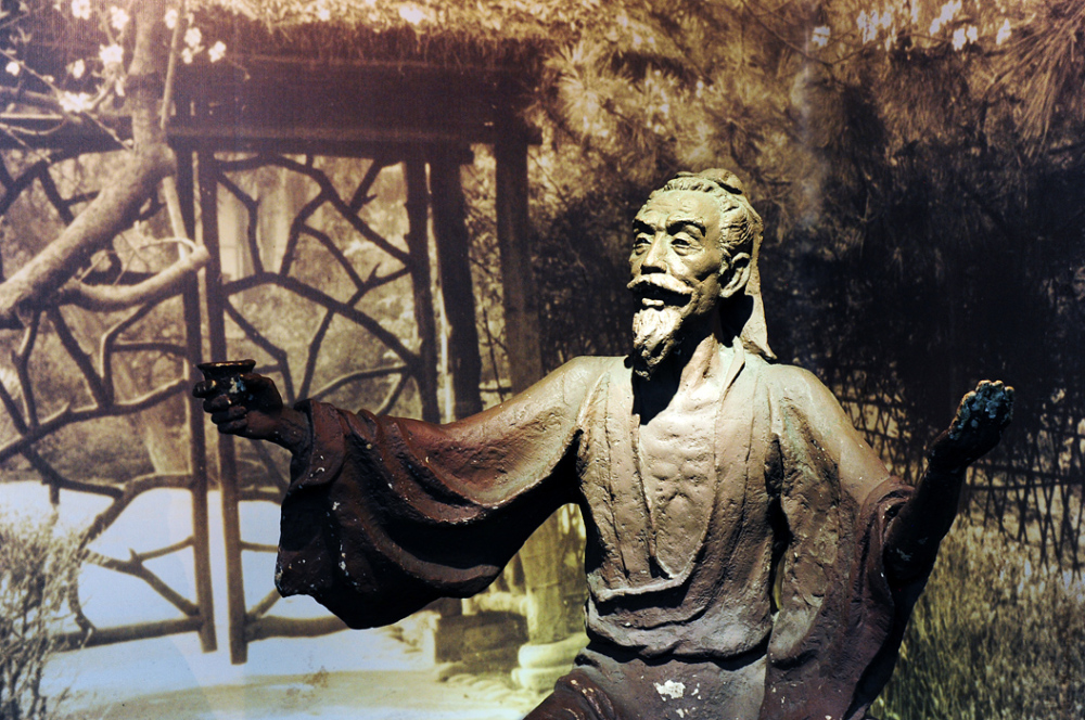 Du Fu - Sculpture