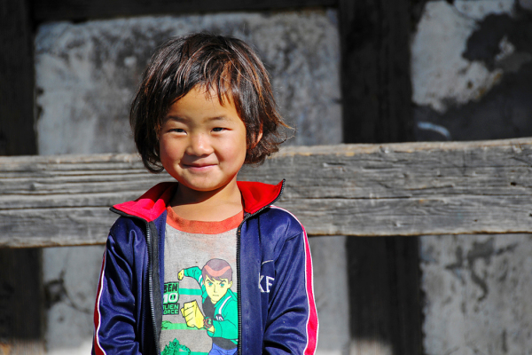 Children of Bhutan #13