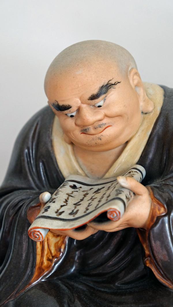 Lohan (Monk) - a Porcelain Figurine