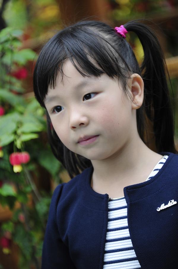 Girl in a Blue Jacket