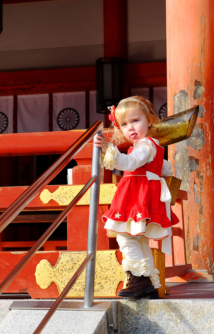 An American Girl in Japan