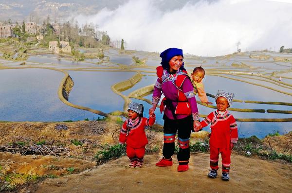Hani Woman with Three Children