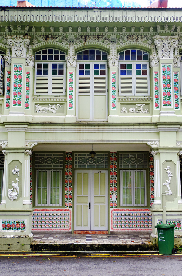 House Frontage - Petain Court, Singapore
