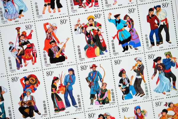 Chinese Postage Stamps - ethnic minorities