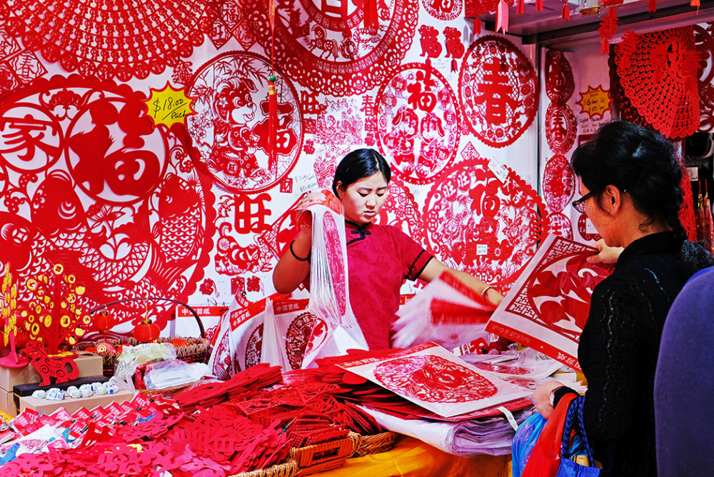 Selling Paper Cuts - Singapore Chinatown