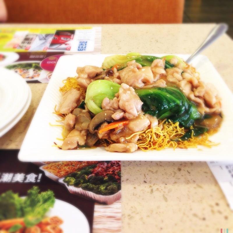 pork over crispy noodles