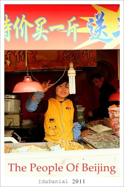 People Of Beijing,Beijing,