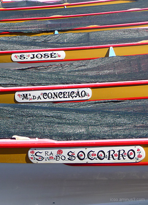 fishing boats detail