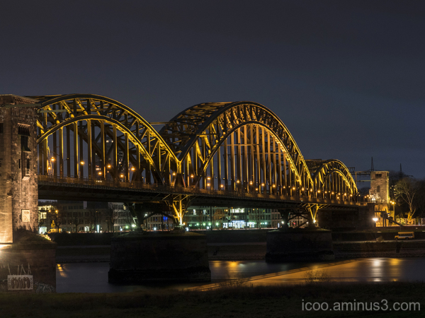 Suedbruecke Cologne