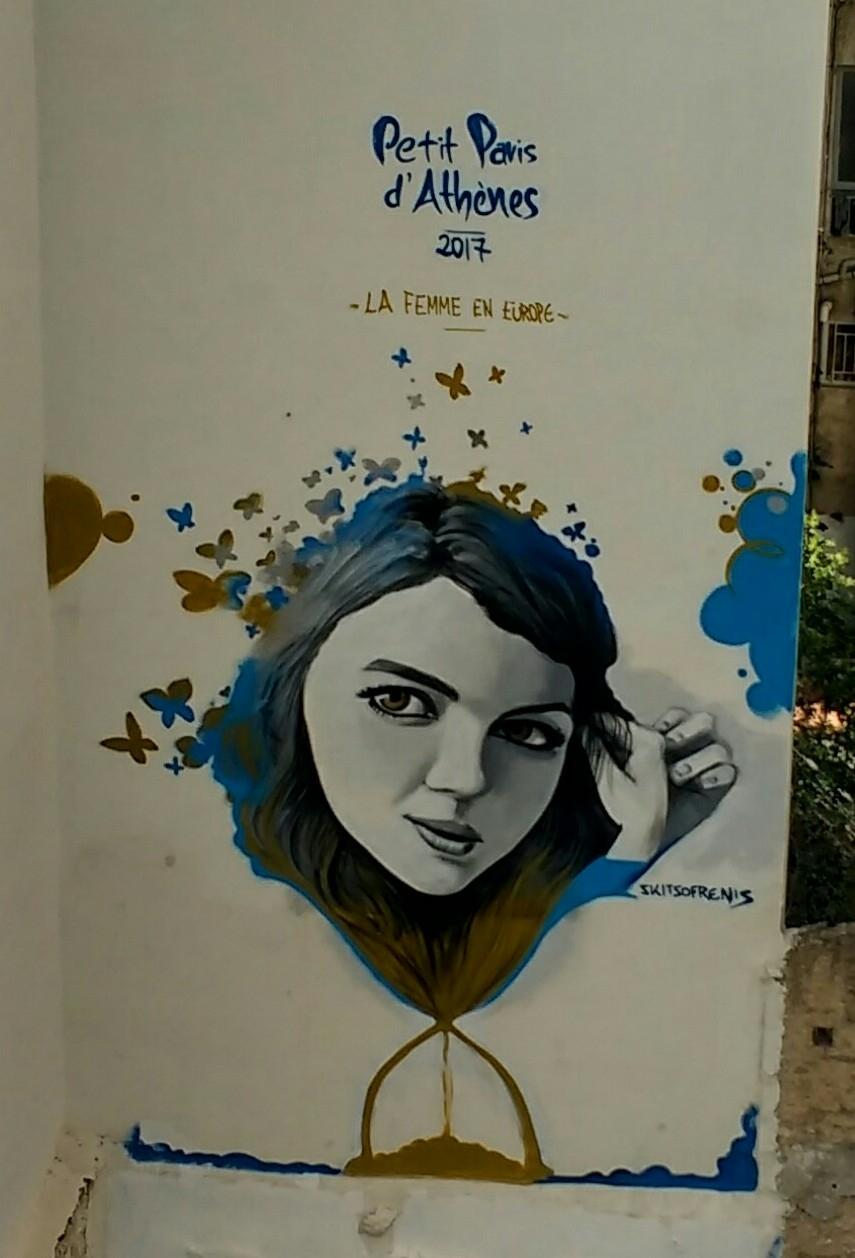 Samou Athens