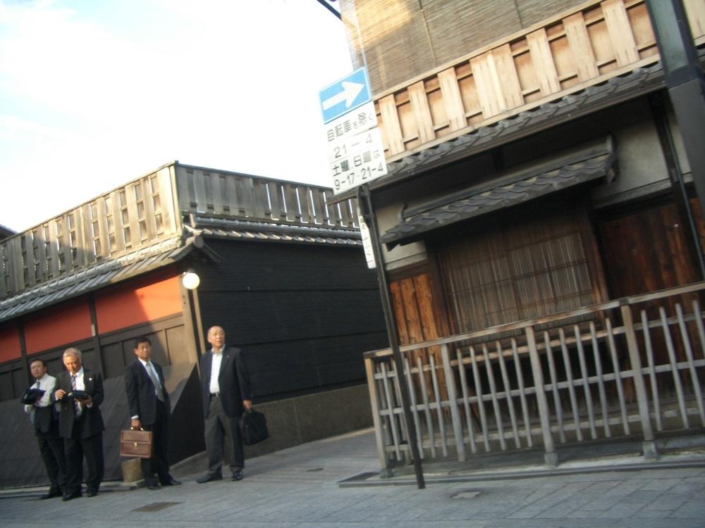 City Kyoto street Japan Asia