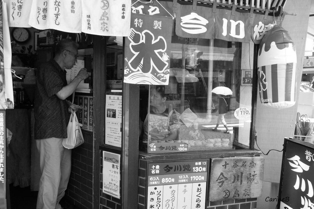 Shibuya Tokyo Japan Asia