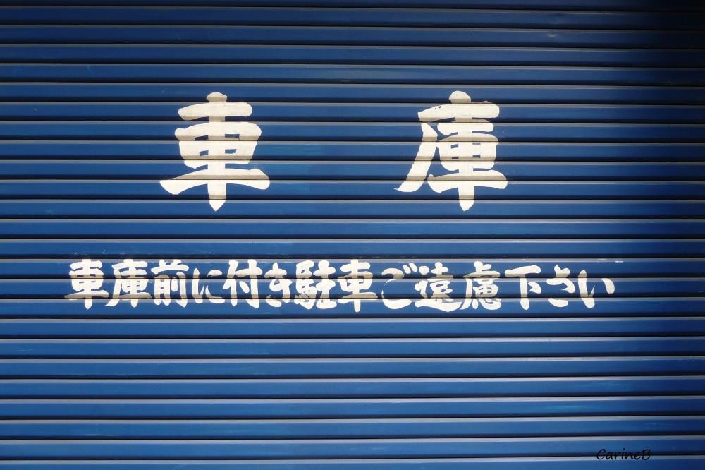 Unclassifiable 14 Tokyo Japan