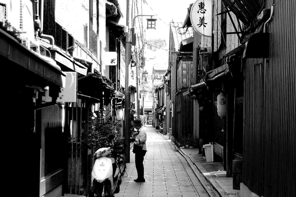 Gion Street Kyoto Japan