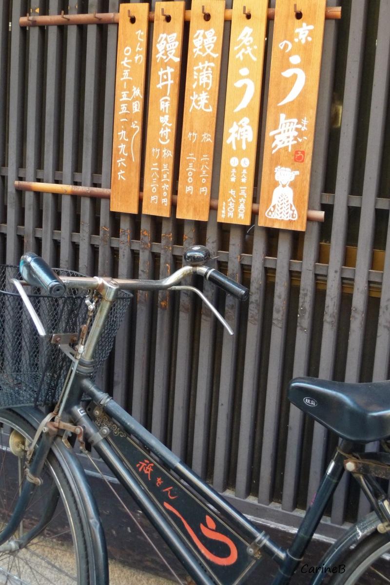 Bicycle in Kyoto Japan