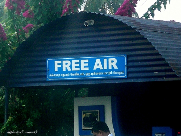 Ha !! One thing that is Free in life !