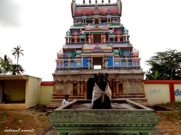 Gopuram....................