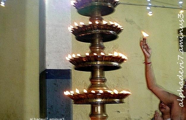The tierd lamp