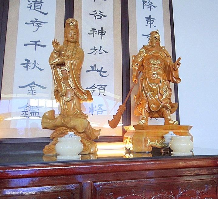 Huan de Temple  --  Tao Temple 2