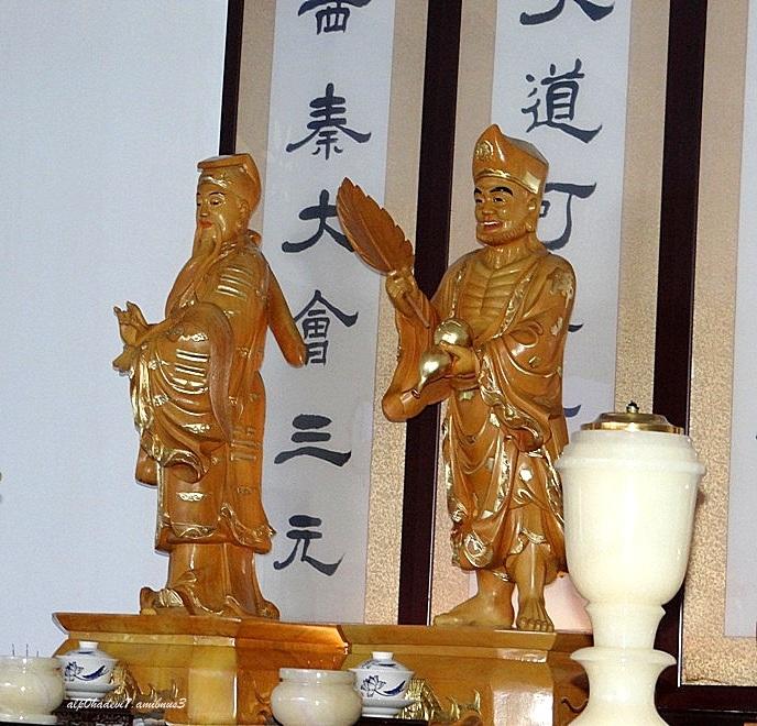 Huan de Temple - Tao temple   5