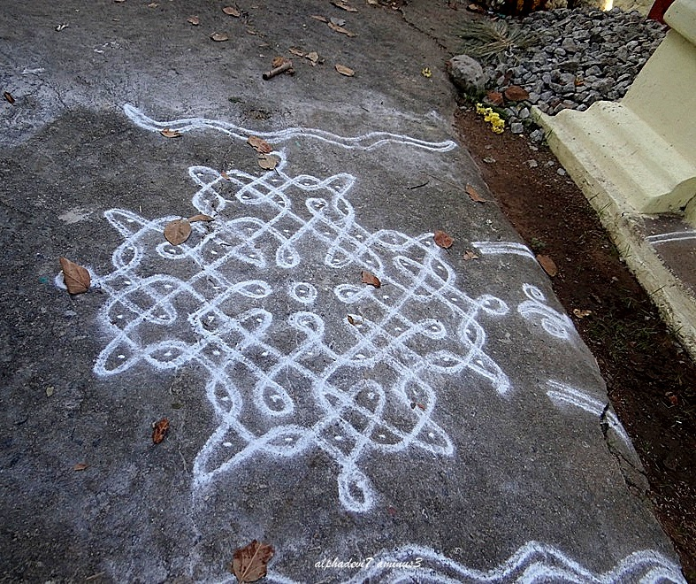 The Kolam