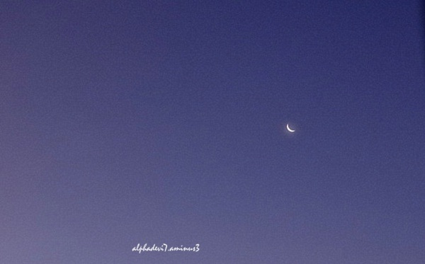 The moon, like a sickle :))