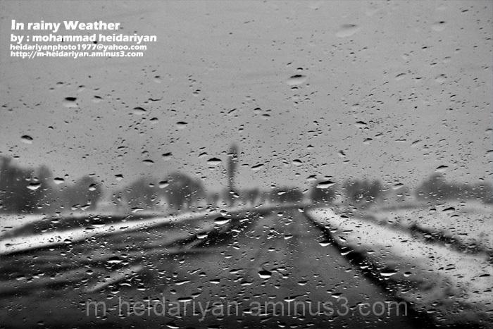 Roads and rainy days