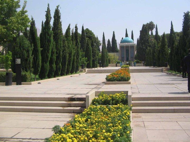 Sadiyeh— in Shiraz, Fars.
