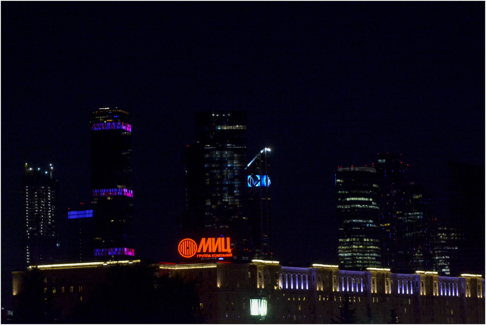 Night on Moscou City