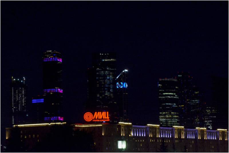 Night on Moscou City