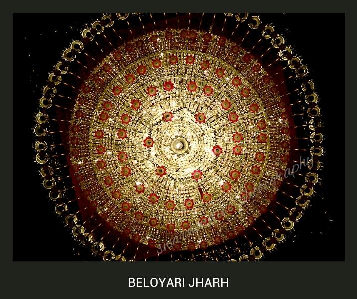 jharh