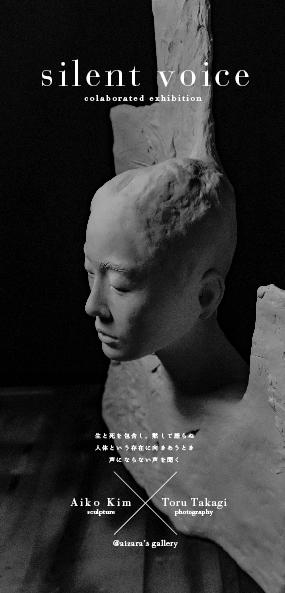 next exhibition