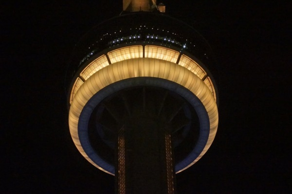 CN Tower Close