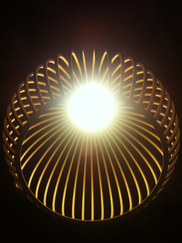 really like this light