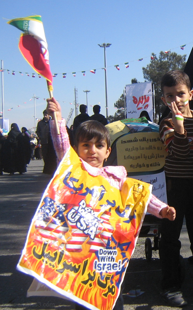 راهپیمایی 22 بهمن