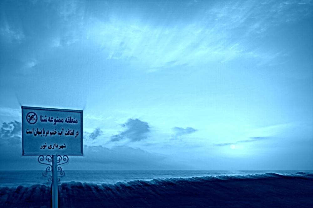 Sky 07