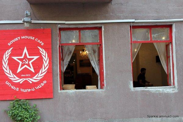 کافه کمونیستی