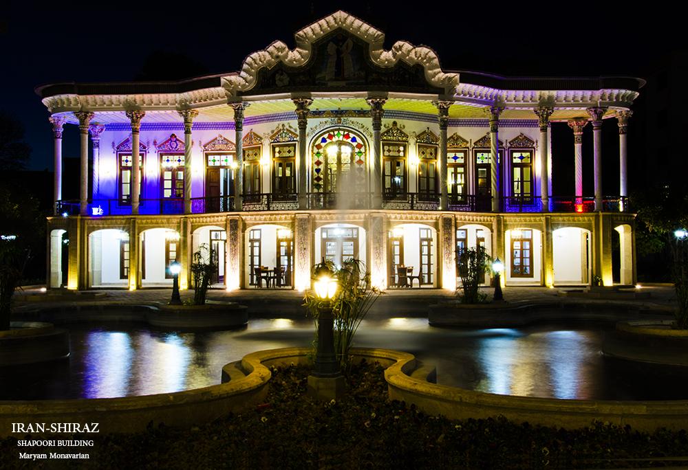 SHAPOORI building.......عمارت شاپوری شیراز