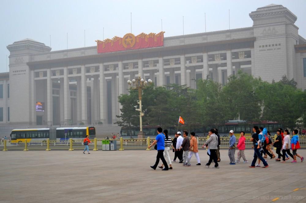 Place Tian An Men - Pékin (3)