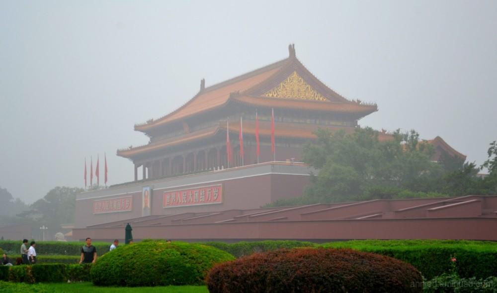 Cité Interdite - Pékin (1)